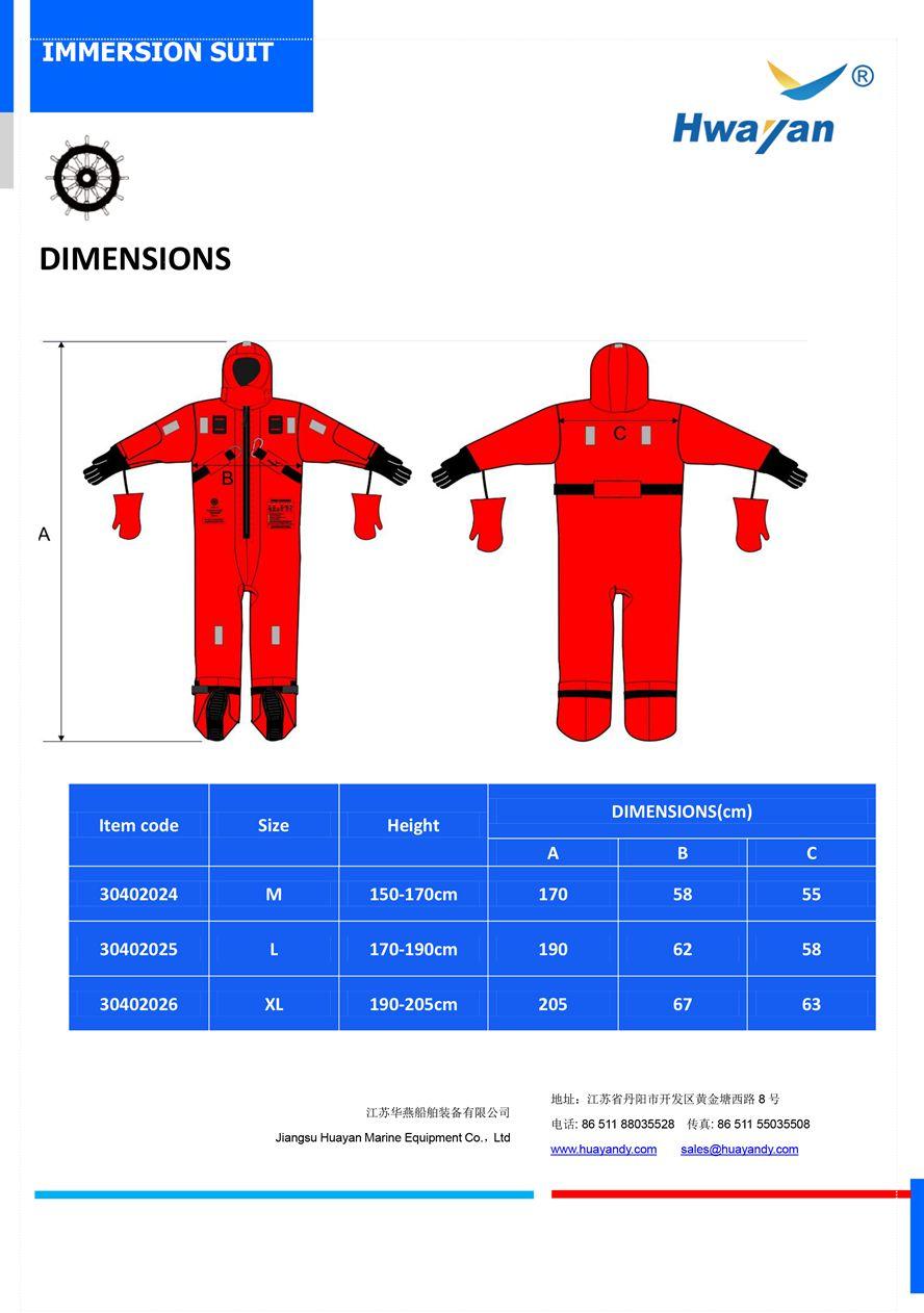 文档3 Datasheet of immersion suit HYF-8 (2)-2_副本